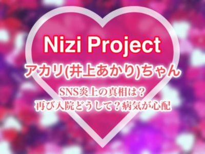 虹プロジェクト テニス