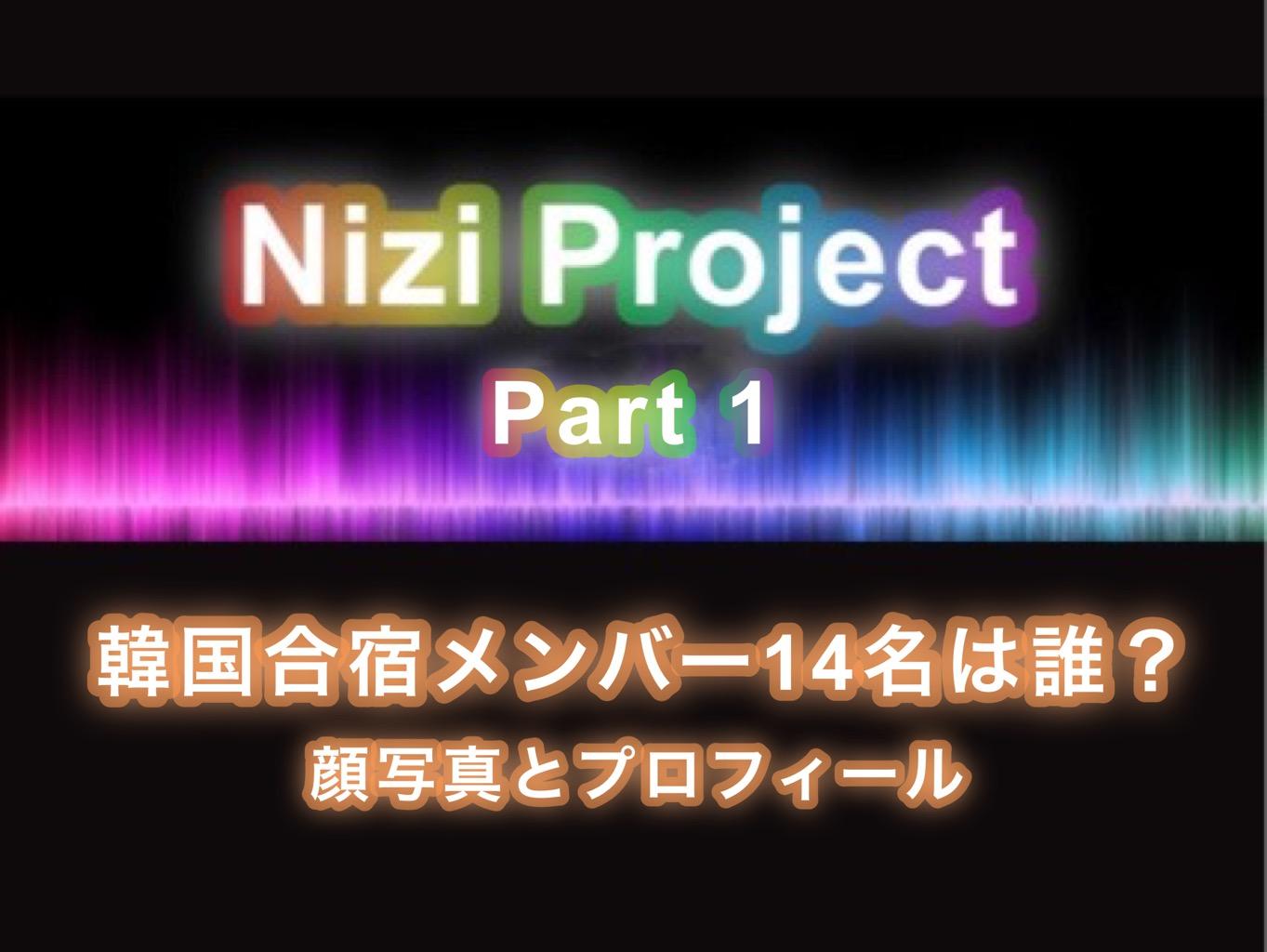 虹プロジェクト 最終回